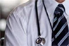 vacancies of doctors in sujanpur will be filled soon