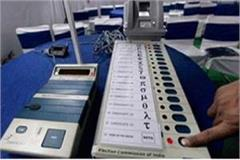 divyang friendly election for the first time in the district