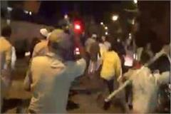 police on lathi charge on two sides for gambling