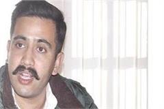 fir lodged against vikramaditya singh in baluganj police station