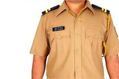 khaki stained in demand for ransom