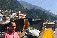 pm swach bharat campaign
