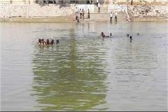 nimach s children die of drowning in jodhpur