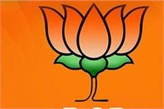 bjp will contest election from karnal on october 28