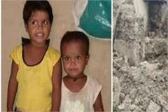 sister and brother death due to collapse of raw house