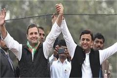 akhilesh s support to bharat bandh of congress