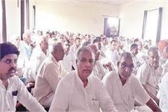 government deliberately avoiding reservation malik