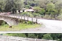 the bridge of tiisa s chaju nala teisa nala will be double