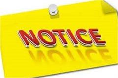 show cause notice to all the collector s sdm