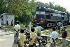 northern railways will carry 106 unmanned crossings this month