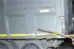dsp kulvinder raid on mining mafia bases