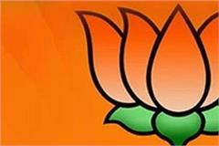 6 bjp workers offer resignation