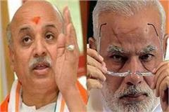 togadia give statement on ram mandir