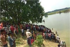 amethi youngman drownning in river