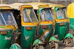 here arbitrarily increased auto drivers