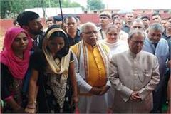 khattar and former president pranab mukherjee reach in sohna