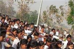 students take oath in hindi