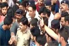 schoolgirl death case cu students police station carried out protest