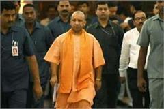 cm yogi visits sonbhadra today