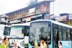 hrtc gave better service contractual answer to private bus operators