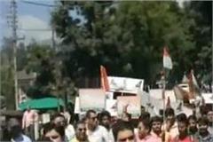 pm modi bharat in dharamshala