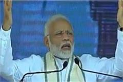 modi said all round development in varanasi