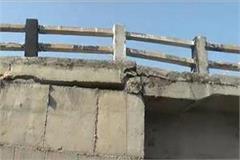 bridge on the ghaggar river suddenly explodes