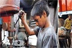 the country will be free from child labor by 2025