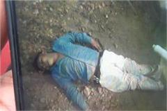 farmer death from heart attack in farm