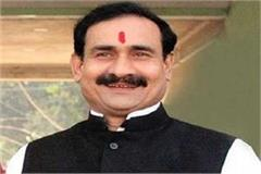 rahul gandhi s speech is directionless and without resolution narottam mishra