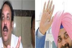 shwait malik speak against navjot sidhu