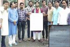 youth congress wrote a letter to rahul gandhi