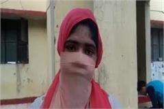 twelve year old girl was teasing in bulandshahar