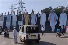 cutouts removes of digvijay singh from bhopal