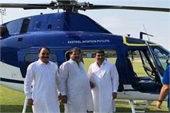 abhay chautala s helicopter avoided crashing emergency landing