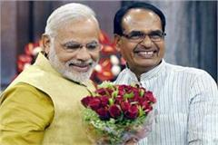 pm comes to indore on 14 september