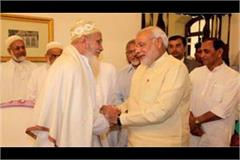 pm can reach indore to meet the religious leader of dawoodi bohra community