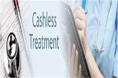 cashless treatment can be done in private hospital