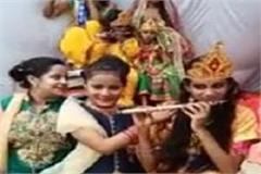 shri krishna janmashthi festival celebrated with the children of divyang