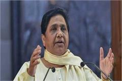bjp fails to curb inflation unemployment mayawati