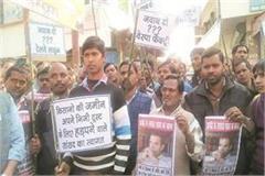 clash between bjp supporters at aamethi