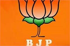 bjp shocked at bahadurgarh special invitee azad touer left party