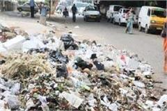 now the people who spread garbage waste are no longer