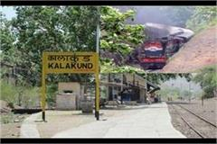 railways will save the historical legacy of palatapani kalakund track