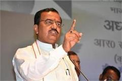 names of roads will be named in the field of great men maurya