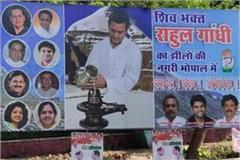 bjp attacks on rahul gandhi