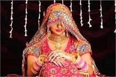 in the affair of the tantrik bridegroom gang rape