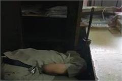 firing man died