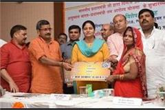 ayushman bharat new india s base anupriya