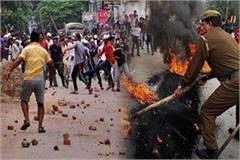 muzaffarnagar riots accused leaders will soon be disposed of
